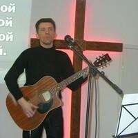 Сергей Пивонос, 47 лет, Весы, Кременчуг