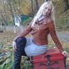 Наталья, 37, г.Владимир