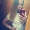 Yuliya, 30, Priozersk