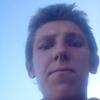 Иван, 20, г.Кстово