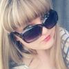 Ольга, 28, г.Нетешин