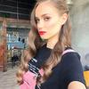 Екатерина, 26, г.Минск