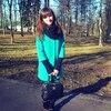 Люба, 18, г.Новогрудок