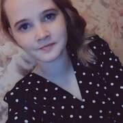 Виктория 25 Омск