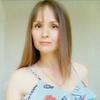 Татьяна, 30, г.Ейск
