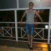 Алексей, 27, г.Радужный (Ханты-Мансийский АО)