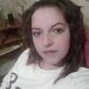 Яна, 26, г.Троицкое