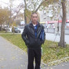 Евгении, 34, г.Екатеринбург