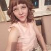 Ксения, 23, г.Кемерово