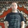 Sergey, 33, г.Алушта