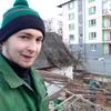 Андрій, 22, г.Львов