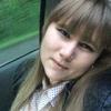 Виктория, 20, г.Москва