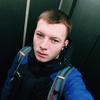 Александр, 20, г.Одинцово