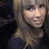 Екатерина, 32, г.Владивосток