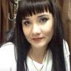 Кристина, 29, г.Риддер (Лениногорск)