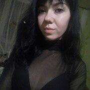Alina 21 Тростянец