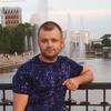 Сергей, 32, г.Бишкек
