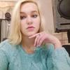Ніка, 21, г.Львов