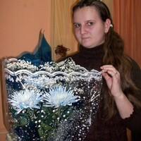 Татьяна, 28 лет, Весы, Воронеж