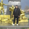 yaşar, 37, г.Баку