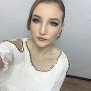 Оля 19 Москва