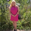 Ольга, 39, г.Пенза