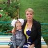 Наталья, 34, г.Николаевск-на-Амуре