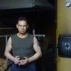 Aleksandr, 46, Kaduy