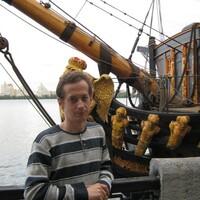 Игорь, 43 года, Скорпион, Воронеж