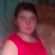 Наташа Эйнграф 18 Новосибирск