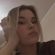 Алиса 18 Севастополь