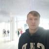 Oleksandr, 23, Kadiivka