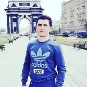 Умар 22 Москва