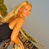 Оля, 35, г.Екатеринбург