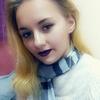 Анастасия, 18, г.Амурск