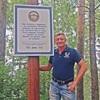 Вадим, 53, г.Усть-Каменогорск