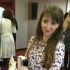 Наталья Герасимова, 29, г.Быхов