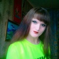 АННА, 30 лет, Скорпион, Хабаровск