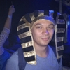 Игорь, 28, г.Днепр