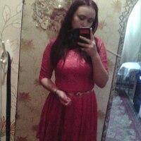 Наталья, 19 лет, Водолей, Тавда
