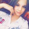 Елена Ольхова, 19, г.Куйтун