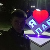 Александр, 20, г.Шахтерск