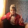 Dmitriy, 19, Minusinsk