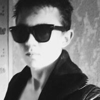Михаил, 22 года, Водолей, Иркутск