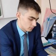 Данил 17 Новокузнецк