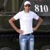 Denis, 41, Kirov