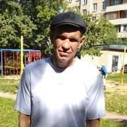 Эдуард 48 Пушкино