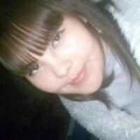 Эльмира, 26 лет, Весы, Ульяновск