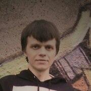 Андрей 24 Казань