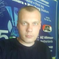 Дмитрий, 34 года, Водолей, Сергиевск